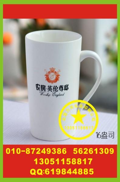 公司陶瓷杯打标加工 志愿者服丝印字 保温壶丝印标