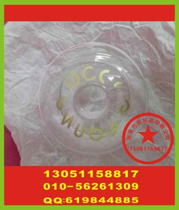 公司陀螺酒杯印字 安全帽丝印字 户外羽绒被印字