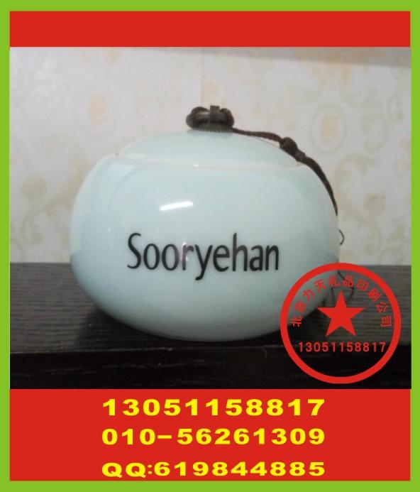 北京陶瓷茶叶罐印字 陶瓷盖杯丝印字 凌美钢笔印字
