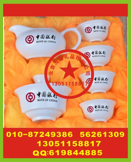 专业陶瓷茶具印字 迷彩服丝印标志 冲锋衣丝印标