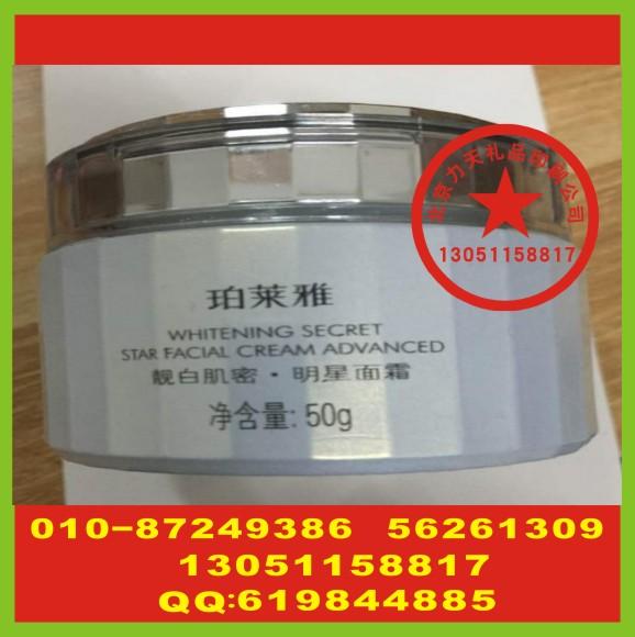 公司化妆瓶丝印字 企业玻璃瓶丝印字 搪瓷杯丝印字