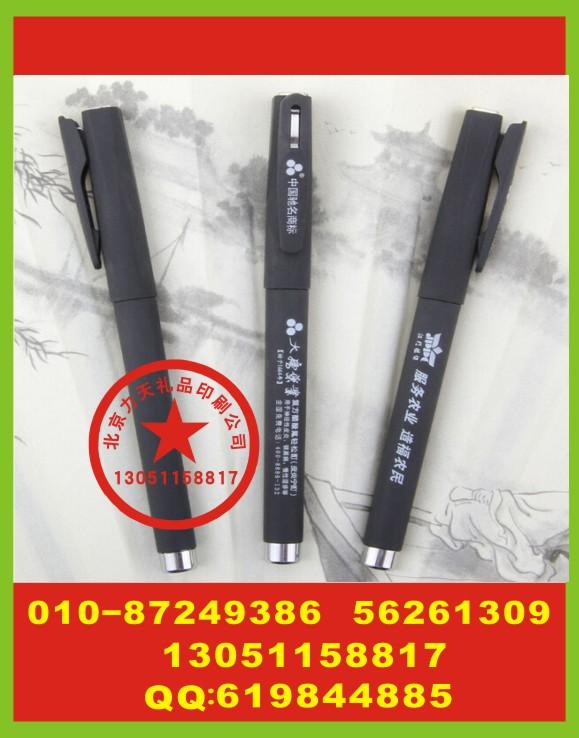 北京签字笔丝印标 磨砂笔丝印标 企业玻璃杯印标