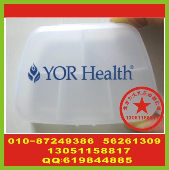 北京塑料盒子丝印字 手套丝印标 皮革文件袋印标