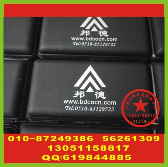 专业礼品丝印logo 礼品盒子印标 公司茶杯丝印logo