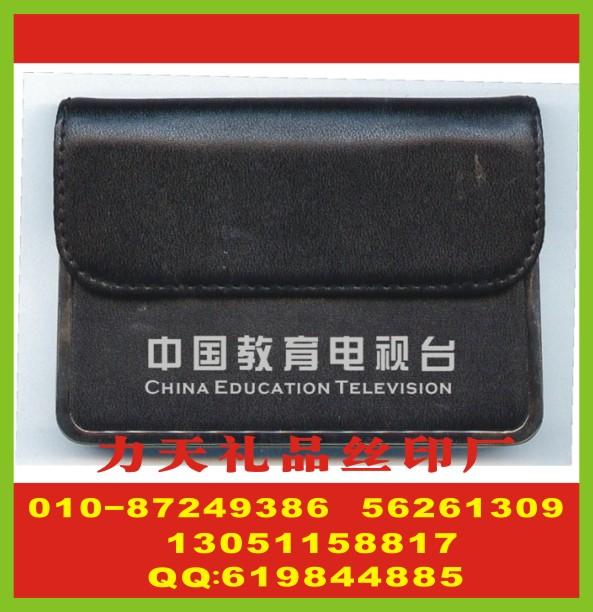 北京名片盒丝印字 陶瓷茶具丝印字 羽绒服丝印字
