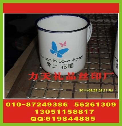 公司搪瓷杯印logo 手套丝印标志 硅胶泳帽印标
