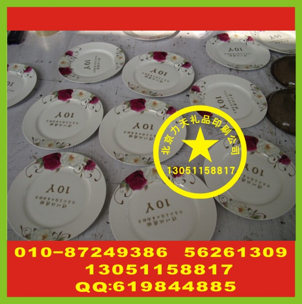 北京盘子丝印logo 马克杯丝印字 玻璃杯丝印标