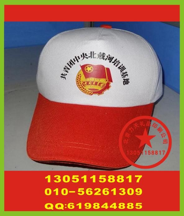 北京太阳帽丝印字 皮革手套丝印字 双肩包丝印字