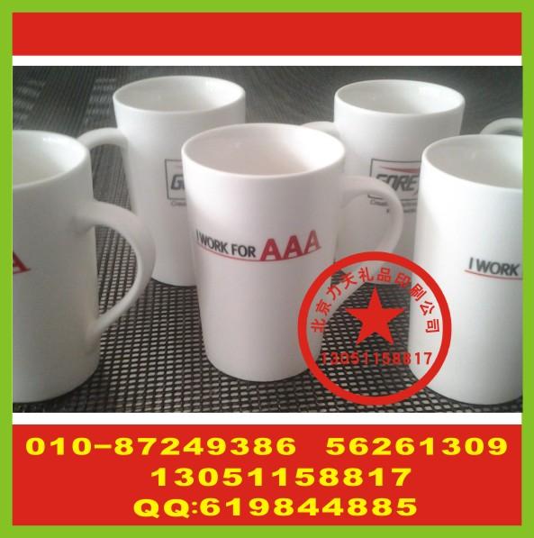 专业礼品丝印厂 礼品瓷杯丝印字 公司茶具丝印标
