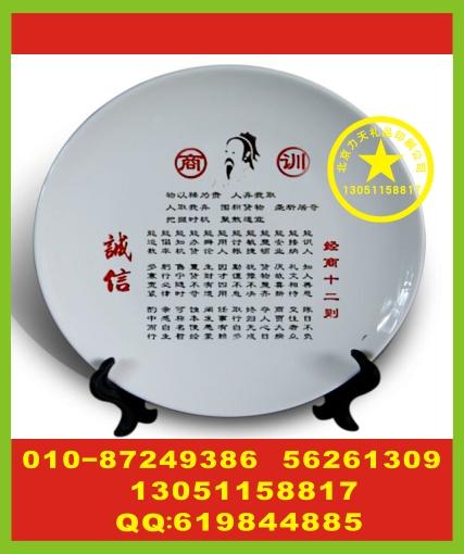 北京盘子印照片 公司咖啡杯丝印字 礼品相册印标