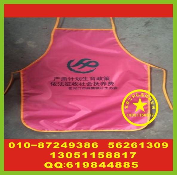 北京广告围裙印字 礼品笔筒丝印字 运动水壶丝印标