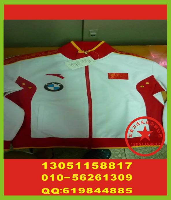 北京校服烫印字 消防服热转印字 不锈钢壶丝印标