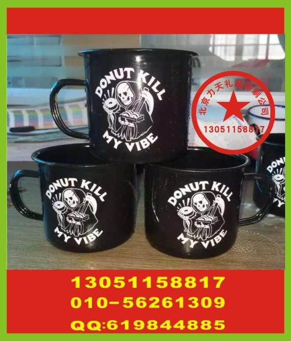 北京礼品丝印logo 搪瓷杯丝印标 消防衣烫印标志
