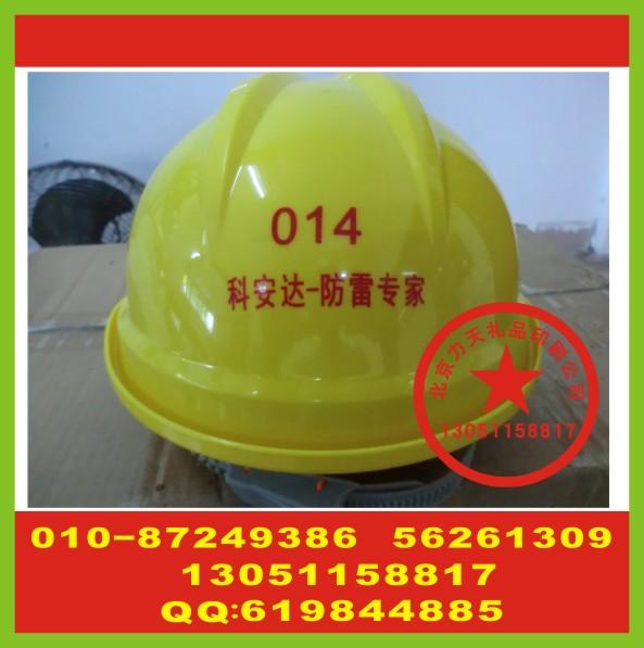 北京安全帽丝印字 保温饭盒丝印字 硅胶泳帽印标