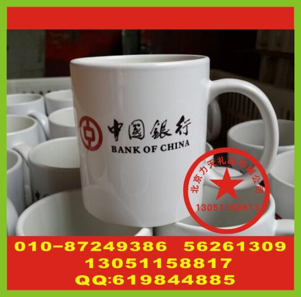 北京马克杯丝印字 马克杯印图定做 咖啡杯丝印标