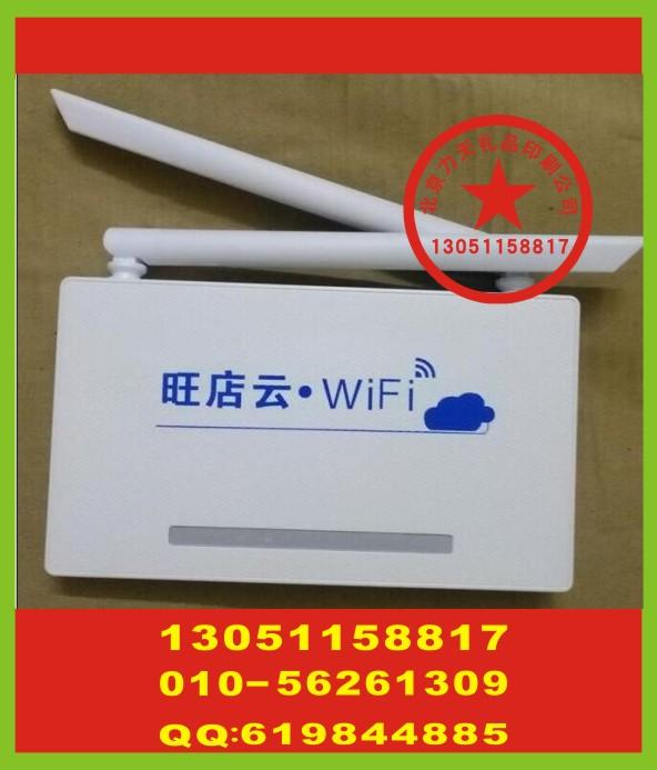 北京路由器面板印字 塑料面板丝印字 工作服热转印