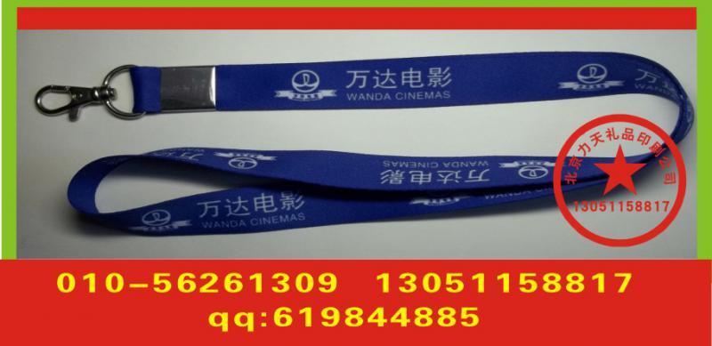 北京胸卡绳印字 礼品丝带丝印字 硅胶泳帽丝印标