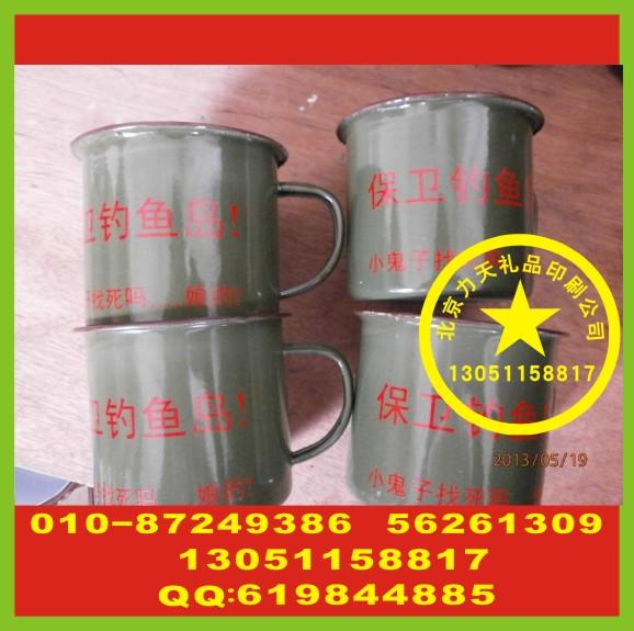 北京搪瓷杯印刷字 玻璃瓶丝印标 企业运动服丝印标