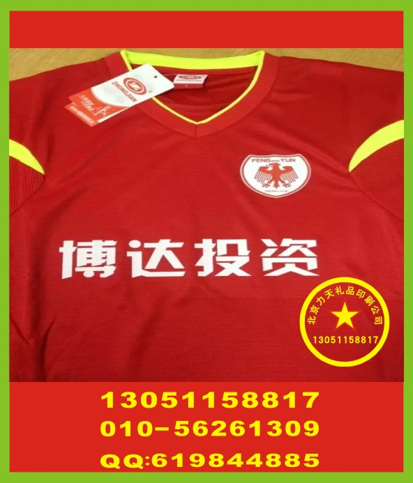 北京速干T恤印字 棒球帽烫印字 广告帽衫丝印标