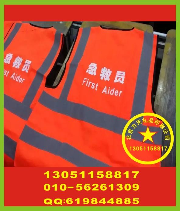 专业劳保服丝印字 棒球服丝印标志 消防服丝印字