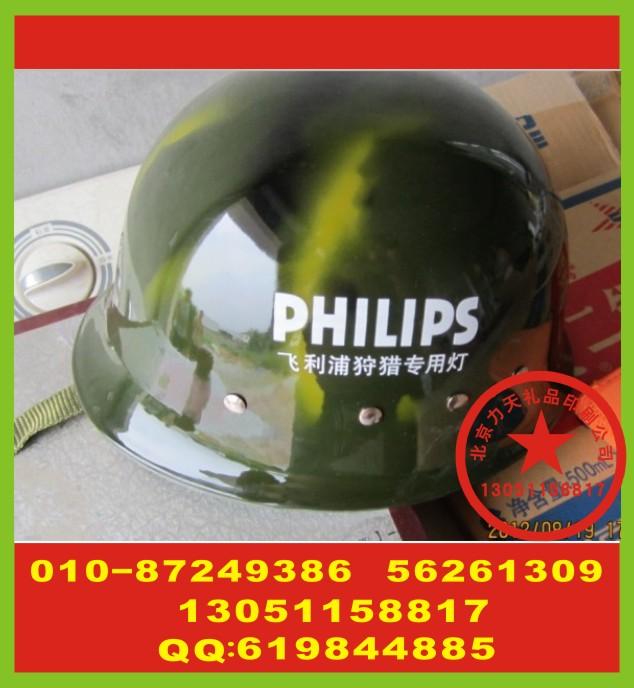 公司头盔丝印字 企业U盘丝印标 冲锋服丝印标