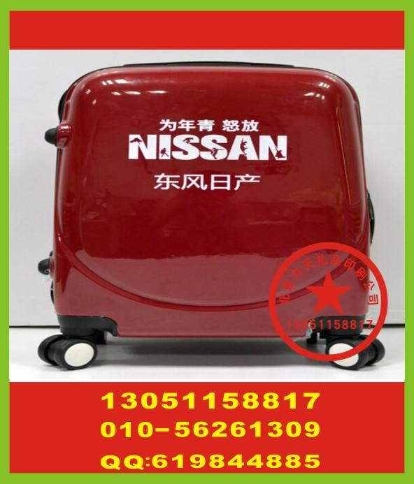 北京行李箱印字 金属机箱丝印字 企业保温壶丝印标