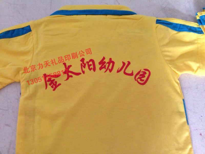 北京文化衫烫印字 文化衫丝印标 公司冲锋衣丝印标