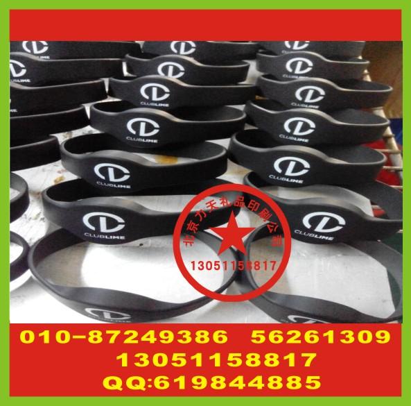 北京硅胶手环印字 礼品尺子印标 金属杯丝印标