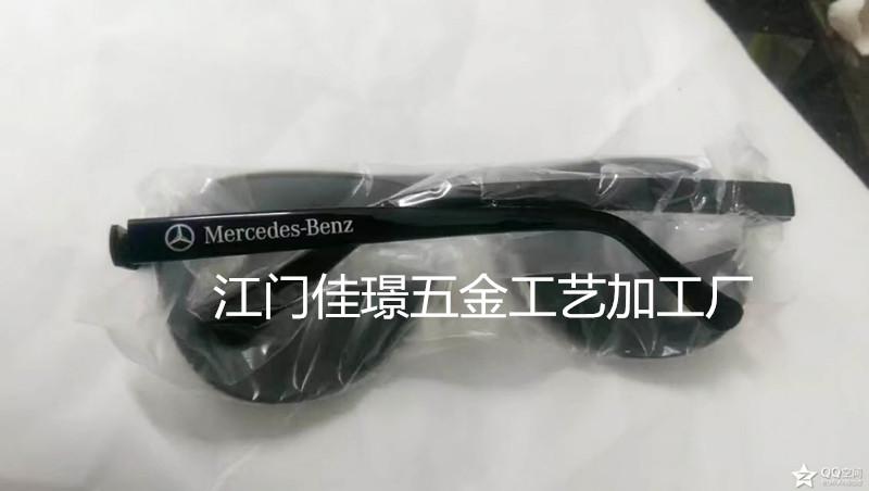男士司机户外遮阳玻璃日夜用开车护目太阳镜丝印移印定制LOGO印刷