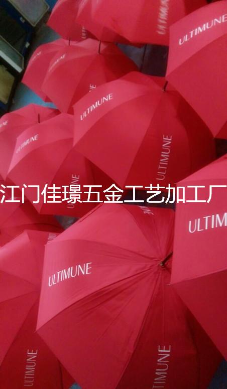 三折自动晴雨伞礼品商务广告伞折叠太阳伞丝印移印印刷定制LOGO