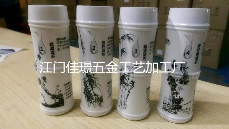 创意青花瓷送礼水杯小礼品咖啡杯杯子丝印移印水转印印刷加工logo