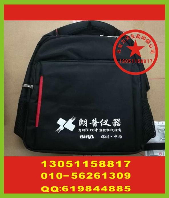 北京电脑包印字 单位双肩包丝印标 旅行水壶印标