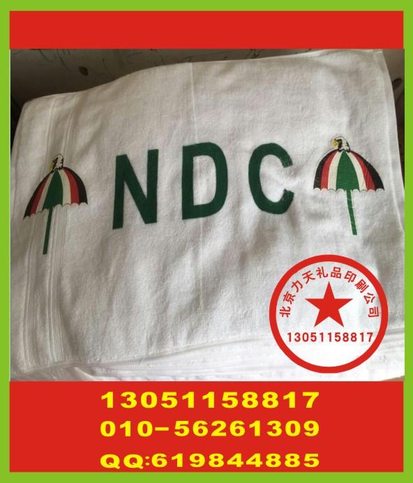 北京礼品毛巾丝印字 旅行水壶丝印字 咖啡壶丝印标