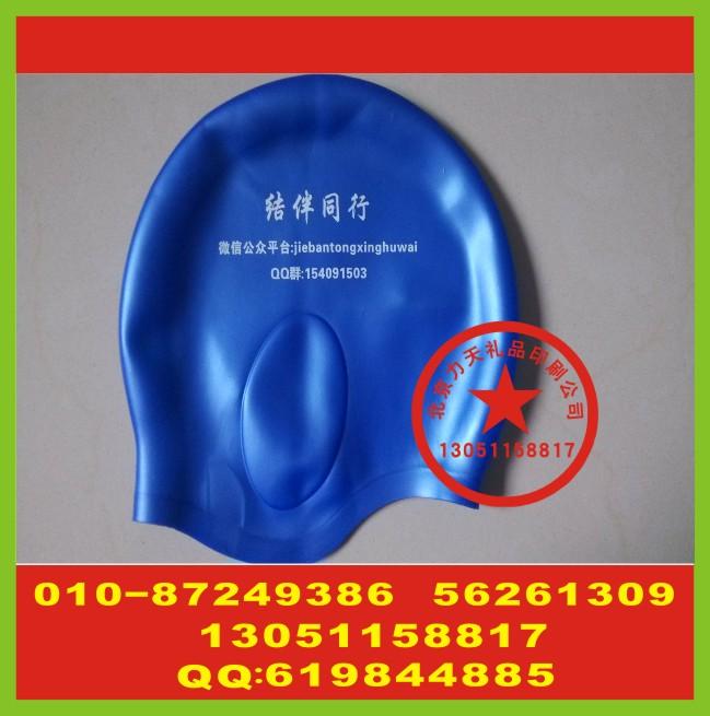 专业礼品丝印logo 硅胶泳帽印字 速干球衣丝印字