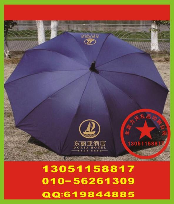北京礼品伞丝印字 公司保温壶丝印标 速干衣丝印标