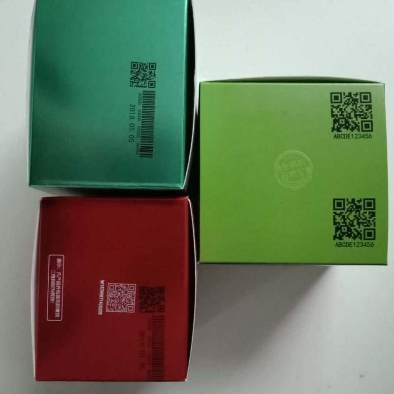 广州化妆品条形码二维码高速UV喷码加工