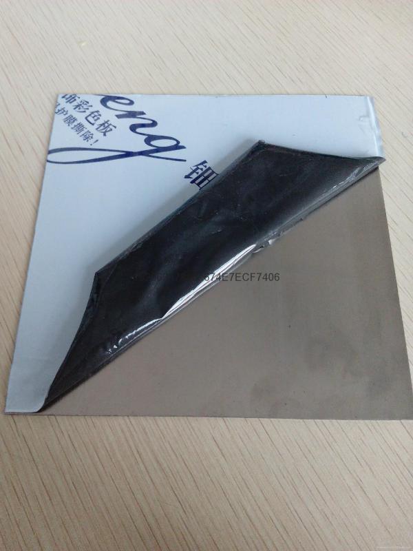 黑白PE印字保护膜