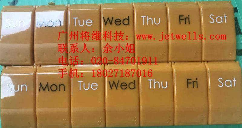 塑料盒药品盒UV喷码机 药监管码条码喷码机 广州喷码机加工