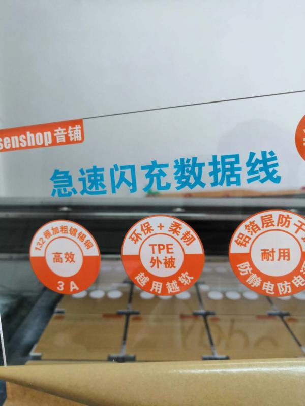 深圳亚克力展示牌制作加工