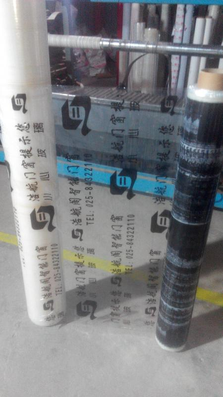 石英石透明印字保护膜 涂胶型