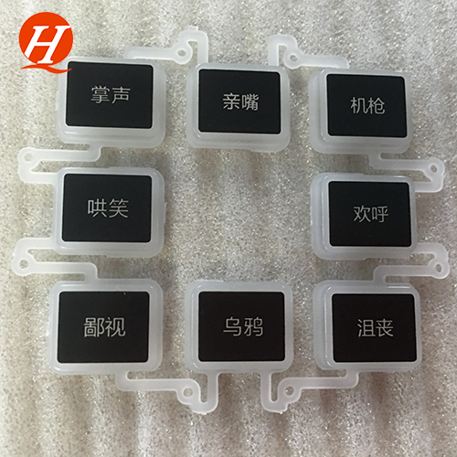 塑胶音频按键丝印厂