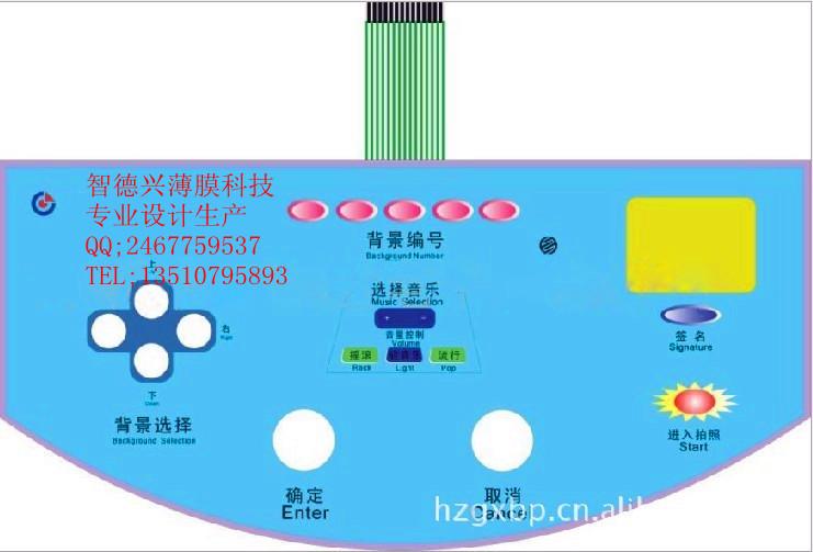 深圳市智德兴科技有限公司是薄膜开关,薄膜面板,pet电路,铭板,标