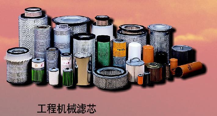 工程机械滤芯,精密滤芯,先导滤芯,铜网滤芯
