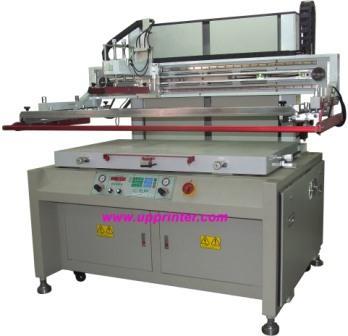 供应半自动大型/大幅面平面丝印机/丝网印刷机