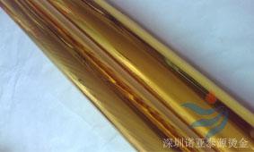烫金纸M710-02