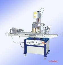 气动胶辊式平面/曲面热转印机H-700ML