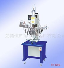 曲面热转印机HT-300S东莞热转印机那里最便宜?