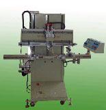 皮带丝印机