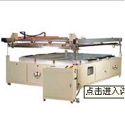 自动大型四柱式玻璃丝印机