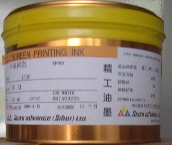 马来宾H93金属油墨